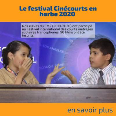 Le festival Cinécourts en herbe 2020