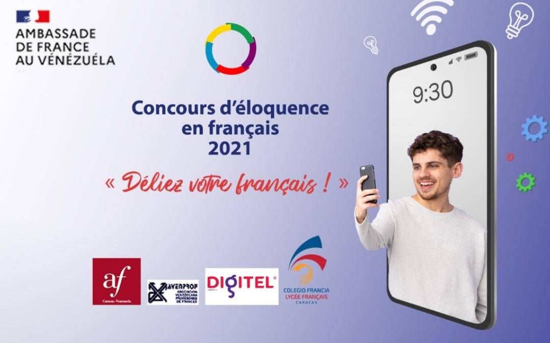 Concours d'éloquence en français